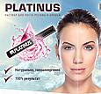Спрей Platinus Lashes - для роста ресниц и бровей Платинус Лашес, фото 2