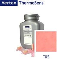 Термосенс Т05 200 гр. Vertex