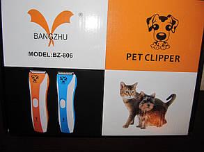 Машинка для стрижки домашних питомцев Pet Clipper BZ-806, фото 2