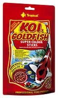 Кои&Голдфиш Супер Колор Стикс 1000мл/120г - плавающий корм для рыб в прудах