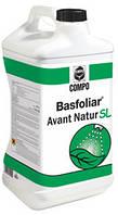 Стимулятор роста растений з аминокислотами  Басфолиар Авант Натур СЛ,добриво з амінокіслотами Авант.