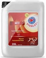 Многофункциональное масло Стенли-Stanley MTF 30