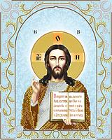 Господь Вседержитель (серебро) АС3-029