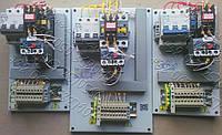 Б5000, П5000 - блоки, панели управления