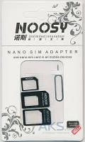Переходник для SIM карт Noosy NanoSim adapter 3in1