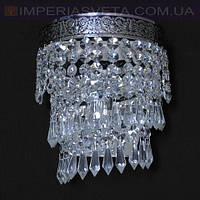 Хрустальное  бра, светильник настенный IMPERIA одноламповое LUX-531461