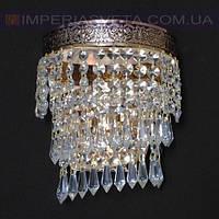 Хрустальное  бра, светильник настенный IMPERIA одноламповое LUX-531462