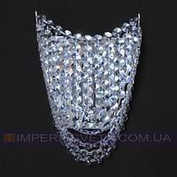 Хрустальное  бра, светильник настенный IMPERIA одноламповое LUX-516001