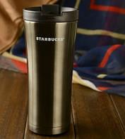 Походная термос чашка Starbucks Metallic 480 мл