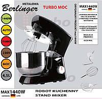 Кухонный комбайн Turbo Max1440W Польша Хит продаж