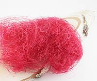 Сизаль (11-13гр) Розовый