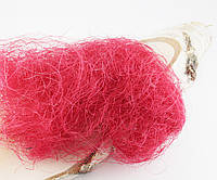 Сизаль (11-13гр) Розовый (товар при заказе от 200 грн)