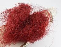 Сизаль (11-13гр) Красный(товар при заказе от 500грн)