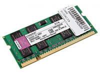 Оперативная память Kingston 2GB 667MHz Sodimm