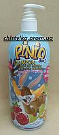 """""""Pinio """" 3 в 1- шампунь,пена для ванной,гель для купания- 975 мл-малина."""