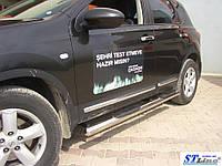 Nissan Qashqai 2007-2010 гг. Боковые трубы (2 шт., нерж.)