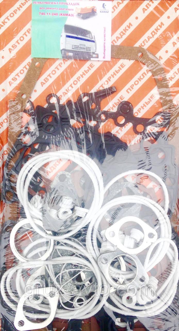 Комплект ремонтный прокладок двигателя КамАЗ /31 наименование
