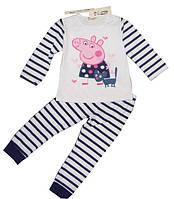 """Полосатая детская пижама """" Пеппа"""" для девочки"""