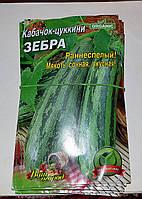 Семена Кабачок Зебра, фото 1