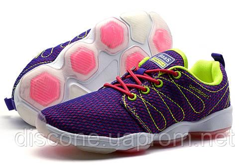 Кроссовки BaaS LifeStyle, женские/подросток, фиолетовые