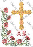 Золотой крест, фото 2
