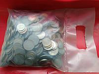 Мешок монет 4кг
