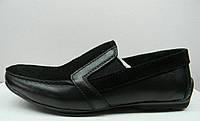 Мокасины-туфли детские-подростковые кожаные вставки-замша Uk0166