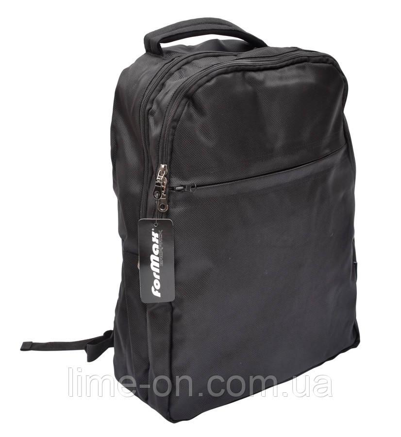 Турестический рюкзаки онлаин магазин рюкзаки с под зарядками