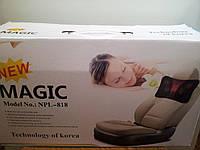 Массажная подушка , фото 1