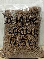 Кофе Cacique развесной, весовой кофе Касик оптом и в розницу.
