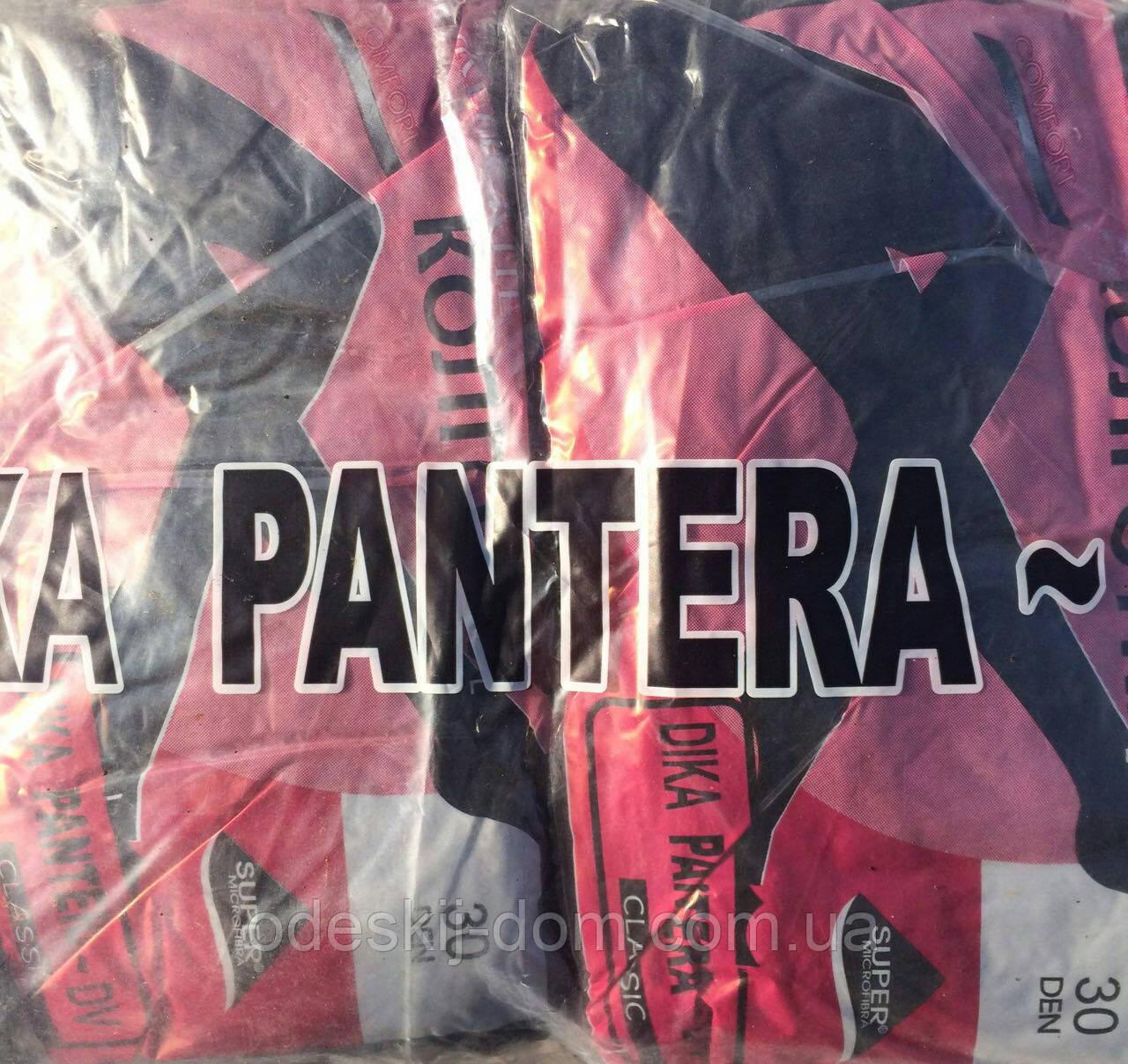 Колготи капрон Pantera сітка-гігант 30ден