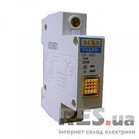 Сигнальная лампа на DIN-рейку СЛ-2001 желтая 220 V AC АскоУкрем