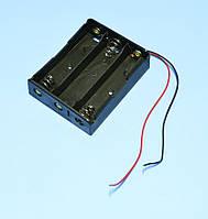 Отсек для батарей 18650*3шт  Китай