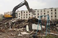 Снос промышленных зданий
