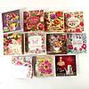 Мини открытка в пакетиках, в ассортименте 0767, 85*85мм (15 шт)