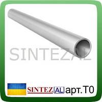 Труба алюминиевая стандартная, круглого сечения, сплав АД-31Т.