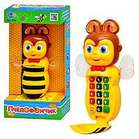 Детский телефончик Пчелофон 7135