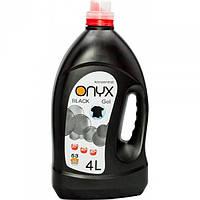 Жидкий порошок гель Onyx Black 4л