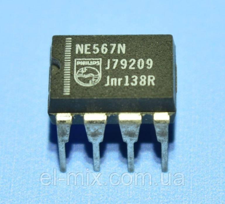 Микросхема NE567N  dip8  Philips