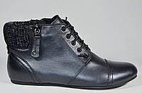 Ботильоны ботинки без каблука Bigrope