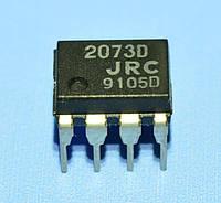 Микросхема NJM2073D  DIP-8  JRC