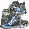 Детские брендовые ботиночки от ТМ Balducci 18-24, фото 2