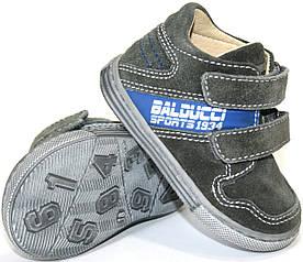 Дитячі брендові черевички від ТМ Balducci 18-24