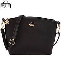 Элегантная сумка-мессенджер для стильной и модной женщины. Молодежная сумка. Высокое качество. Код: КД64