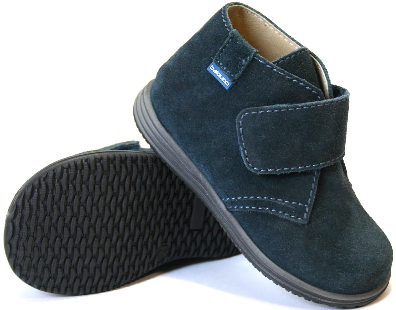 Дитячі брендові черевички від ТМ Balducci 21-28