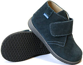 Детские брендовые ботиночки от ТМ Balducci 21-28