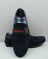 Мокасины детские-подростковые Gucci замша натуральная синие  Uk0164