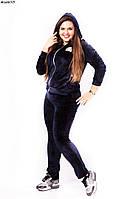 Велюровый спортивный костюм с вышивкой 315 н.м.
