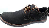 Туфли мужские на шнурках замша черные Uk0177