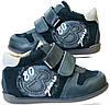 Детские брендовые ботиночки от ТМ Balducci 18-23, фото 2